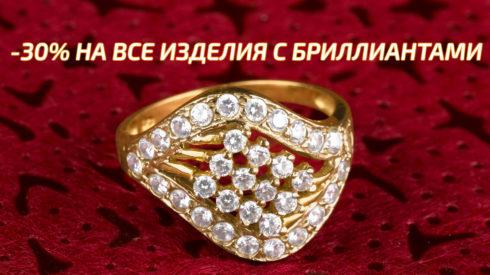 diamond-1013462_1920