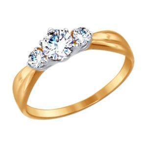 Кольцо Золото 585 вставки фианит